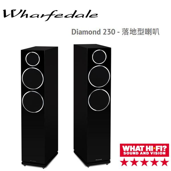 Wharfedale 英國 Diamond 230/DM230 落地式主喇叭 【公司貨保固+免運】
