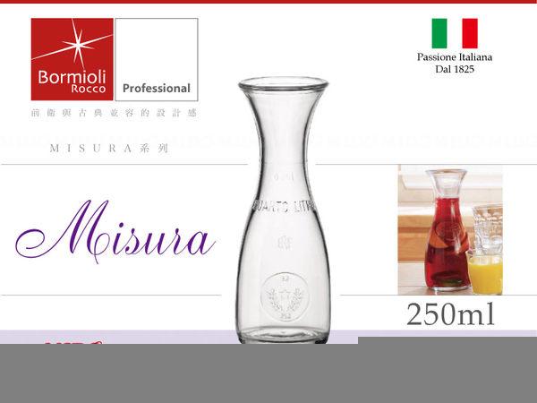 義大利Bormioli Rocco進口玻璃密蘇芮紅酒瓶/冷水瓶/果汁瓶(250ml)-P8415《Midohouse》