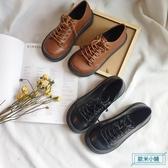 大頭鞋 英倫低筒馬丁鞋大頭娃娃圓頭單鞋日系原宿風皮鞋女厚底中跟鬆糕鞋