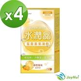 【南紡購物中心】【健康進行式】水潤晶 葉黃素果凍飲 柳橙風味 10入裝 四盒組