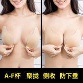 nubra超薄款胸貼婚紗聚攏大胸顯小隱形文胸加厚防滑上托小胸乳貼 【格林世家】