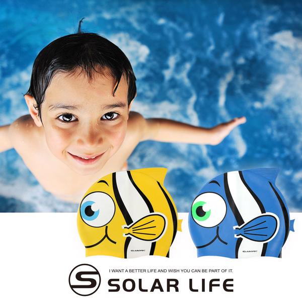 AROPEC 100%矽膠舒適兒童泳帽-小丑魚.兒童矽膠泳帽 不勒頭游泳帽子 高彈性游泳帽 防水護耳浴帽