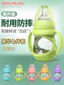 嬰兒玻璃奶瓶防摔防脹氣硅膠寬口徑