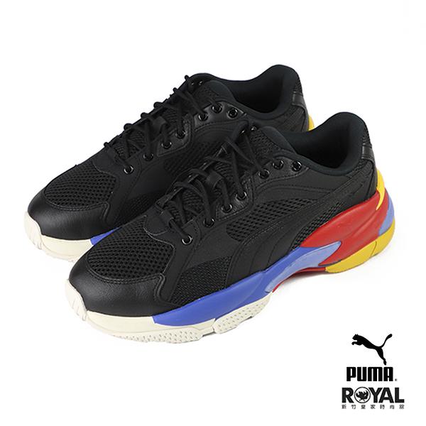 Puma Lqd Cell Epsilon 黑色 皮質 運動休閒鞋 男女款 NO.B1291【新竹皇家 37190906】