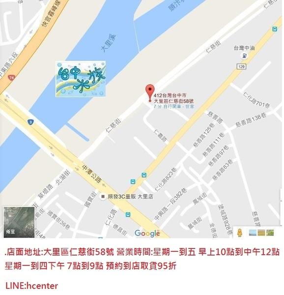[台中水族] C-AO-(PA-20SV) 台灣奇格 沉水抽水馬達 1/4HP 可24小時連續運轉