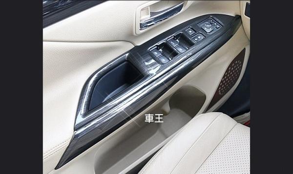 【車王汽車精品百貨】三菱 Mitsubishi 2017 Outlander 黑鈦內扶手框 玻璃升降保護框 內車門飾條