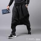 飛鼠褲髮型師褲子不對稱裙褲個性小腳哈倫褲寬鬆低襠垮褲薄款男士大襠褲 韓國時尚週