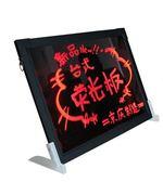 【新年鉅惠】臺式熒光板廣告板發光板寫字板led