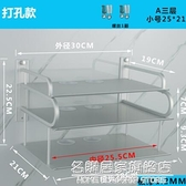 鋁合金電視機頂盒架子路由器投影儀壁掛式收納盒支架托架置物架 NMS名購新品