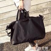 旅行包 短途旅行包女手提行李袋帆布旅行袋健身包 造物空間