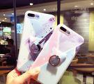 [全館5折-現貨快出] iPhone7 6s plus 文藝 色 掛繩 手機殼 矽膠套 指環 支架 磨砂潮