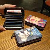 店長推薦韓國名片包小巧風琴卡包女式可愛迷你個性卡片包卡套大容量零錢包 芥末原創