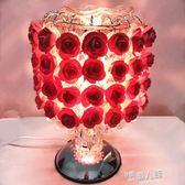觸摸感應香薰燈臥室床頭燈創意婚房裝飾溫馨紅色喜慶婚慶結婚台燈【全館免運】