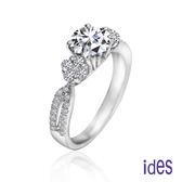 ides愛蒂思 藏愛系列一克拉E/VS2八心八箭完美車工鑽石戒指