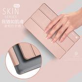 智慧休眠 華為M5 10.8吋 8.4吋 平板皮套 四角防摔 磁鐵吸附 保護殼 支架 商務款 散熱 平板保護套