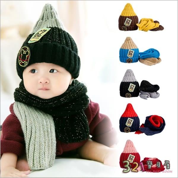 毛線帽子童帽保暖太空漫步帽子+圍巾2件組-321寶貝屋