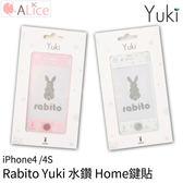 Apple iPhone 4 / 4S Rabito 兔子系列 保護貼【A-I4-003】正面貼 加送 水鑽 Home 鍵貼 韓國進口