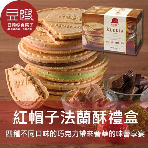【豆嫂】日本零食 紅帽子 KUKKIA 綜合法蘭酥禮盒(12枚入)