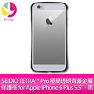 SEIDIO TETRA™ Pro 極簡透明背蓋金屬保護框 for Apple iPhone 6 Plus 5.5 - 黑