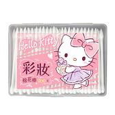 Hello Kitty 彩妝棉花棒200支/盒【愛買】