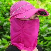 遮陽帽女夏天騎車護頸遮臉防曬摺疊透氣防紫外線戶外空頂太陽帽子       檸檬衣舍