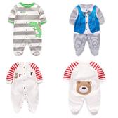 長袖包腳兔裝 條紋恐龍連身衣 純棉嬰兒連身裝 XIS4477 好娃娃