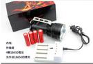 CREE XML-T6 LED 手電筒 ...