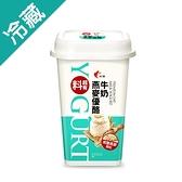 光泉頂級牛奶燕麥優酪500G/個【愛買冷藏】