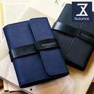 74盎司 Mix時尚系列-配皮設計中夾 [N-559]