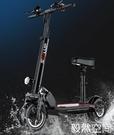 希洛普鋰電池電動滑板車成人折疊代駕兩輪代...