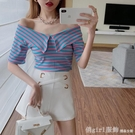露肩上衣 2021夏季新款洋氣撞色條紋一字領T恤上衣女設計感高腰包臀半身裙 開春特惠