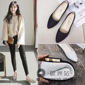 豆豆鞋/單鞋女新款韓版百搭女尖頭低跟平底鞋女淺口工作鞋女鞋「歐洲站」