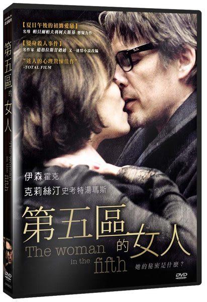 第五區的女人 DVD (音樂影片購)