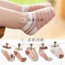 5雙裝 寶寶襪子夏季薄款網眼新生嬰兒襪 男女純棉船襪兒童短襪可愛【君來佳選】