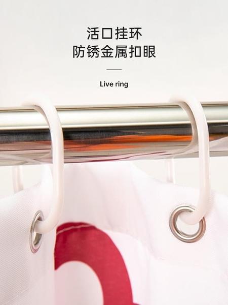 浴簾套裝免打孔防水隔斷簾子