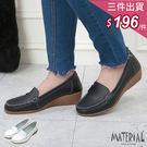 包鞋 素面超軟皮革楔型包鞋 MA女鞋 T...
