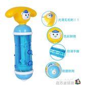 水槍玩具貝芬樂寶寶洗澡戲水噴水抽拉式呲水搶WD 魔方數碼館