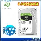 希捷 Seagate 3.5吋 500G 7200R 16M SATA3 內接式硬碟(ST500DM009)☆pcgoex 軒揚☆