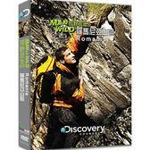 Discovery-荒野求生秘技:羅馬尼亞山區DVD