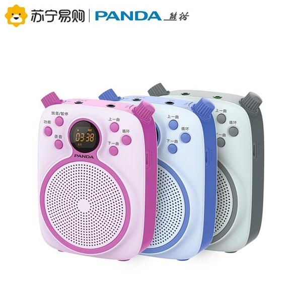 擴音器PANDA/熊貓 K52小蜜蜂擴音器教師專用可充電講課導游宣傳播放器 電購3C