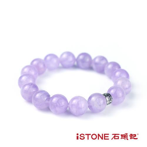 紫玉手鍊-12mm轉運珠 石頭記