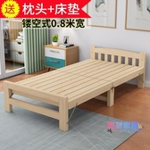 折疊床 可折疊床單人床家用成人簡易經濟型實木出租房兒童小床雙人午休床JY【聖誕交換禮物】