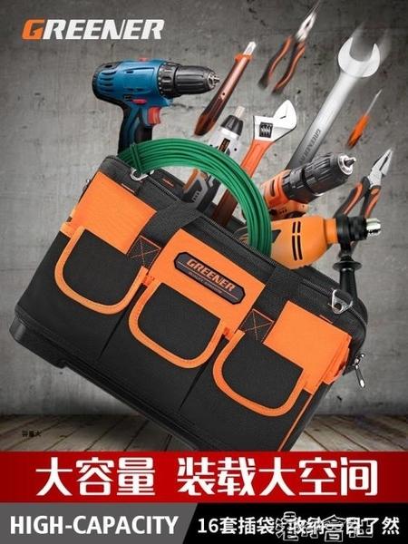 工具包多功能維修安裝帆布大號手提收納袋電鑽包單肩電工專用 港仔HS