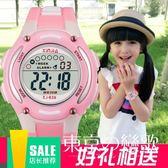 兒童手錶防水果凍電子錶 東京戀歌