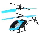 遙控飛機 飛機感應飛行器兒童玩具直升機懸浮小型無人機航拍器學生男孩【快速出貨八折下殺】