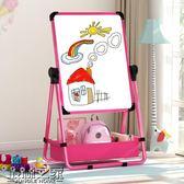 新年鉅惠 寶寶兒童畫板雙面磁性小黑板可升降畫架支架式家用涂鴉寫字板白板