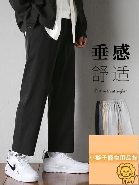 百搭休閑男褲夏季西裝褲男大碼直筒寬松闊腿【小狮子】