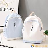 日系校園百搭大容量帆布書包雙肩包女韓版學生後背包