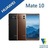【贈原廠大禮包+集線器】HUAWEI 華為 Mate 10 4G/64G LTE 雙卡智慧型手機【葳訊數位生活館】