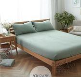(百貨週年慶)床罩 水洗棉床笠單件棉質1.5米床罩席夢思保護套